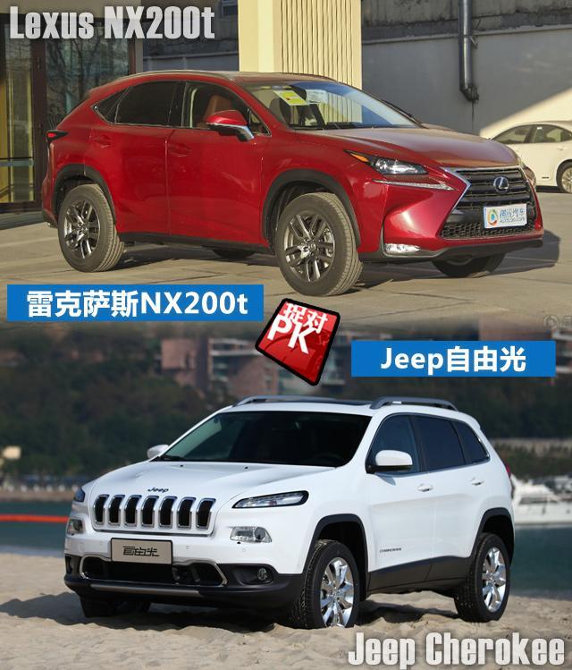 两款个性豪华中型SUV大比拼 另类设计你爱谁