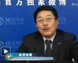专访马自达汽车株式会社专务董事金泽启隆