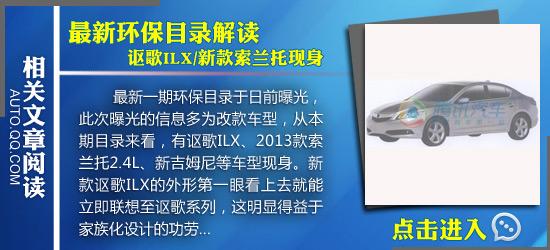 新奥迪A4将搭载四驱系统 H230两厢定名H220