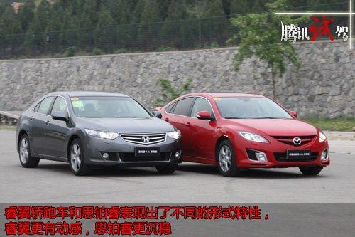 日式操控激情 睿翼轿跑车赛道对比思铂睿
