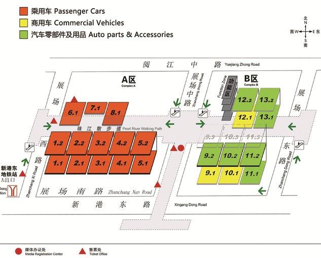 2012广州车展展馆分布图