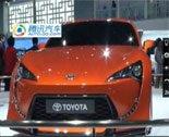 2011广州车展绚烂橙色风暴