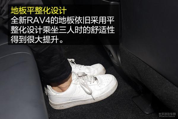 一汽丰田RAV4荣放竞争力分析 同级超值