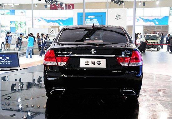 [新车上市]双龙主席标准版上市 售41.8万元