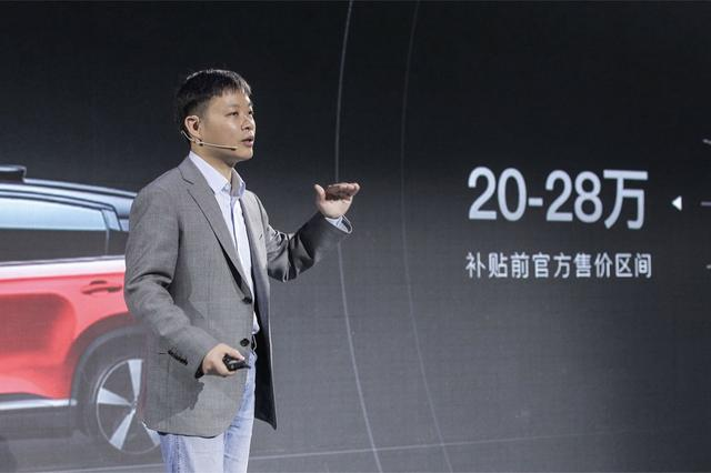 小鹏汽车G3国内首秀 价格区间为20-28万