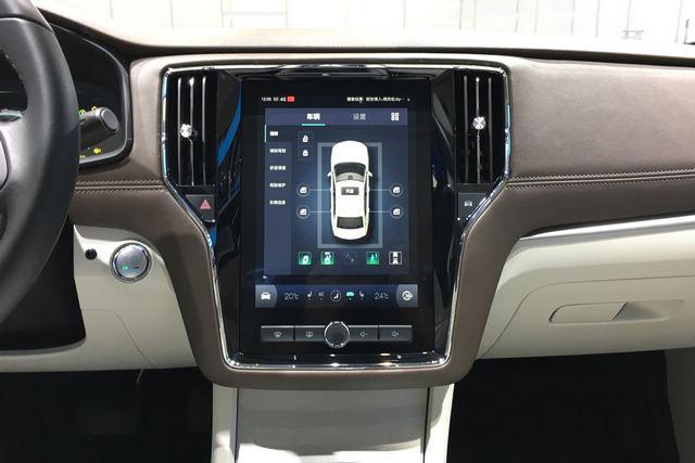 荣威i6 16T及ei6上海车展将正式上市
