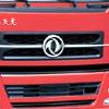 """品牌:新公司将生产""""东风""""品牌汽车"""