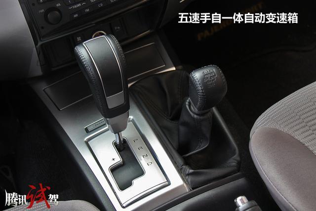 全面体验广汽三菱帕杰罗・劲畅 公路禁行令