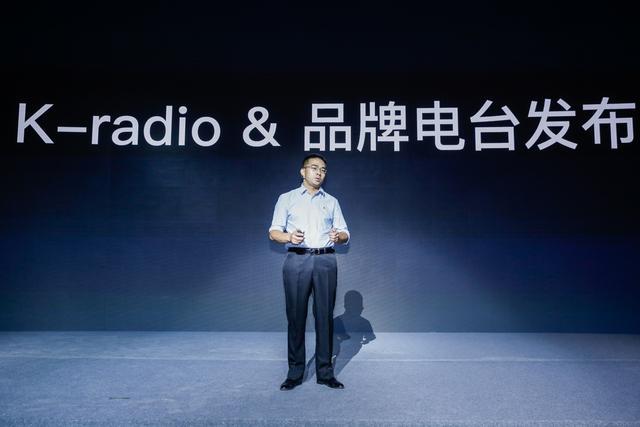 全面升级为听伴  考拉FM开启车载音频新形态