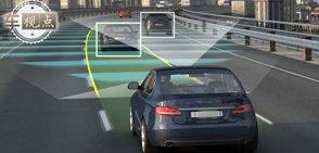 《车视点》自动驾驶 现实远景还是虚幻梦境?