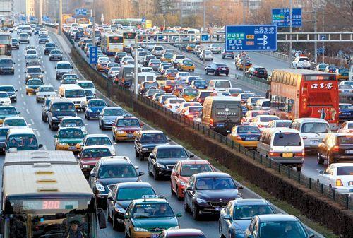 2018年北京市小客车指标数量将由15万减少至10万图片