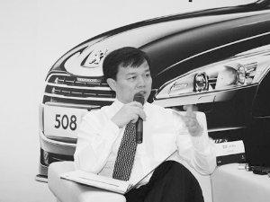 东风标致总经理雷新:差异化覆盖中级车市