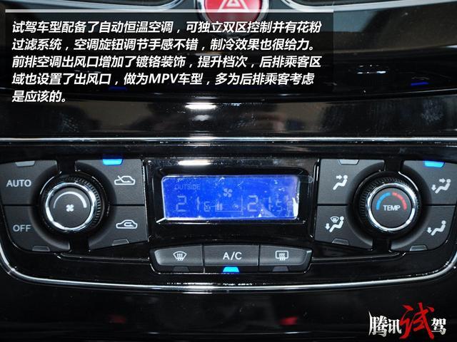 珍骏730pk和悦RS 10万内高气质家用MPV对决