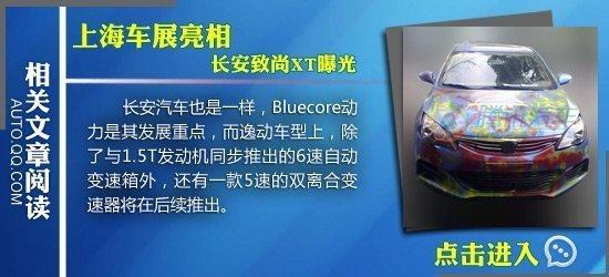 长安欧力威将于4月2日正式上市高清图片