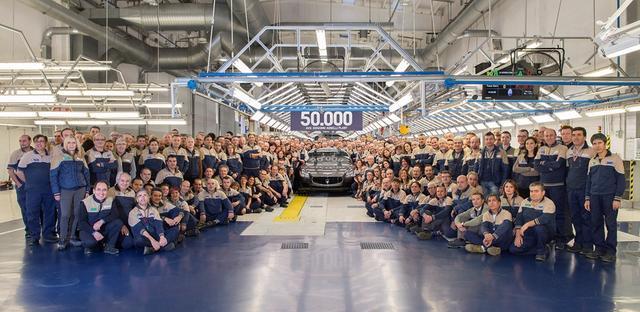 玛莎拉蒂迎来都灵工厂第50,000辆车下线