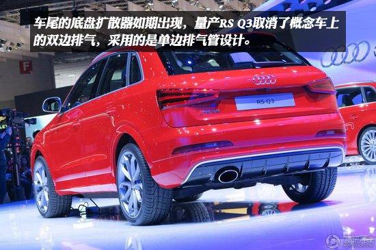 [图解新车]奥迪RS Q3日内瓦车展全球首发