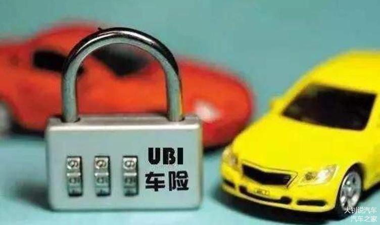 很多老司机不买车损险 是为省钱还是没必要买