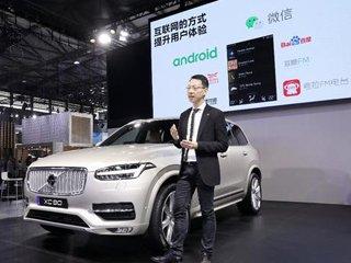 沃尔沃带全球首个汽车微信小程序亮相