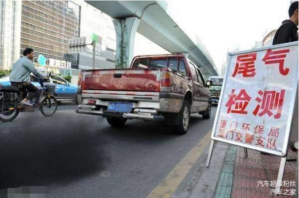 不造车也不炼油 尾气检测通不过 责任在谁