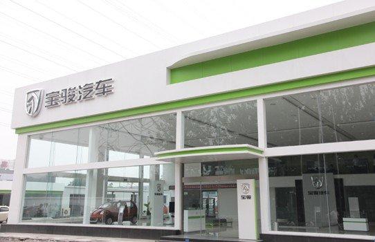 京城唯一宝骏4s店建成 明年或推suv车
