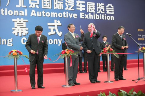 2010北京国际车展今日正式开幕