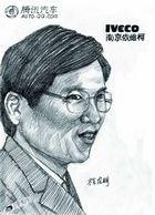 南京依维柯桂龙明