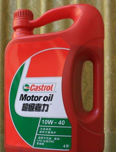 选购机油要看懂标号 一看字母二看数字