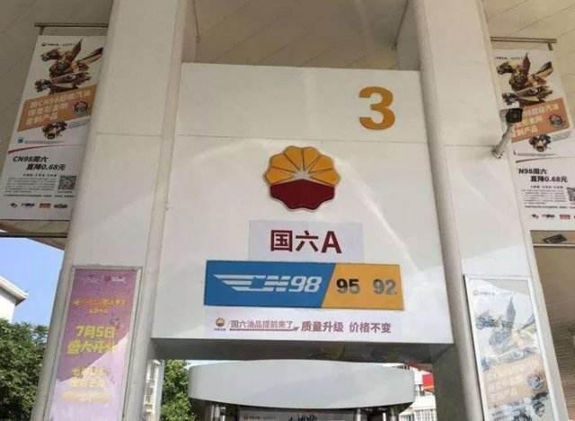 北京拟2020年起执行国六排放标准