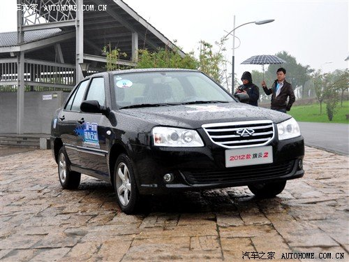 2012款旗云2今晚将上市 共推五款车型高清图片
