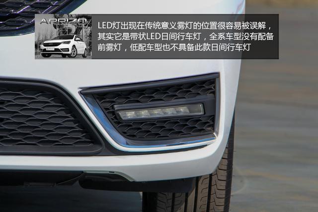 [新车实拍]奇瑞艾瑞泽5实拍 综合实力不俗