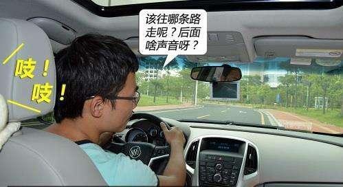 新司机最爱犯的4种错误 老司机:好恐怖