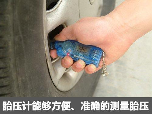 防止过快老化 夏日汽车塑料件该如何保养