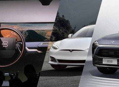 【预告第二弹】看智能汽车新势力崛起