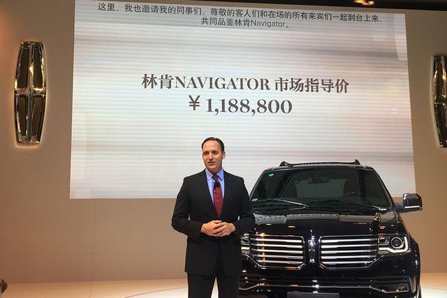 林肯新款领航员广州车展上市 售118.88万