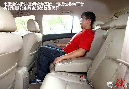 大块头也有大智慧 腾讯试驾比亚迪S6