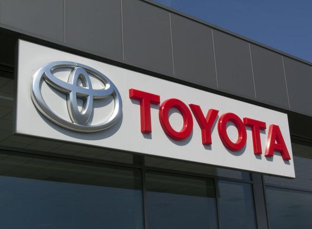 丰田公布2017年全球销量目标 相比今年提高1%