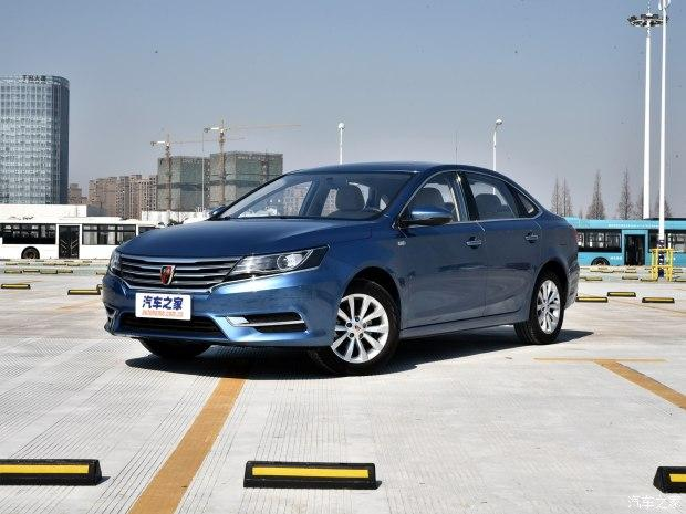 荣威i61.0t4月19日上市三缸125马力_汽车_腾讯网北京现代ix25变速器品牌图片