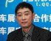 中国青年汽车集团副总裁、浙江青年乘用车集团销售公司总经理黄志强