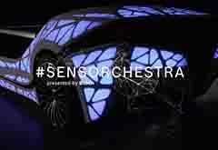 汽车变身智能家居中枢 博世展示未来概念车