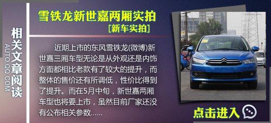 [新车实拍]2012款菲亚特500 GUCCI版到店