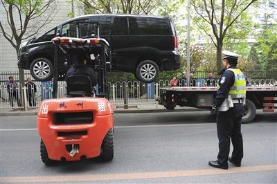 """北京:机动车违停""""记分+罚款""""拟全市推行"""