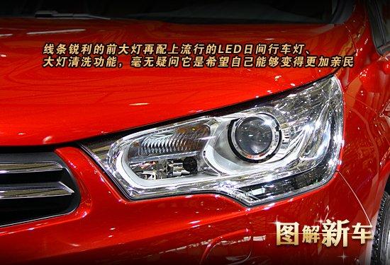 [图解新车]外观更靓丽 雪铁龙新C4随后国产