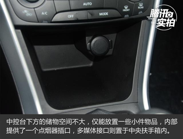 换新造型加新配置 实拍铃木骁途1.6L手动型