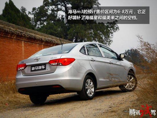 腾讯试驾海马全新紧凑级轿车m3 秀外慧中