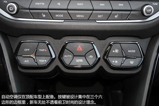 广汽传祺GS4实拍 叫板合资车