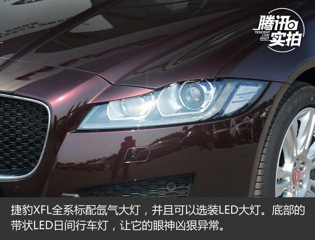 剑指德系三巨头 实拍奇瑞捷豹XFL 25t