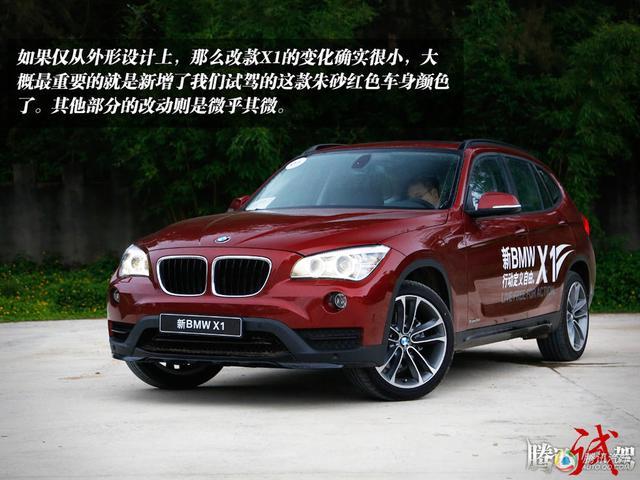 四款豪华个性跨界SUV推荐 高品质多用途