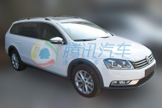 随着近年来大众汽车对于中国市场重视程度的加强,其在新车的引进态度上也越来越开放。在过去的两年里,我们看到了越来越多的大众新车以更新、更快的方式被导入国内。其中包括:PASSATVARIANT、R36VARIANT、GOLF R\SCIROCCO R、高尔夫6 VARIANT、GOLF CROSS、新一代PASSATVARIANT、新一代夏朗、MINIVAN T5等新车。那些以前被认为是冷门或罕见的车型,如新一代夏朗、MINIVANT5都开始出现在国内市场了。可以说,对于大众,未来的中国市场没有什么