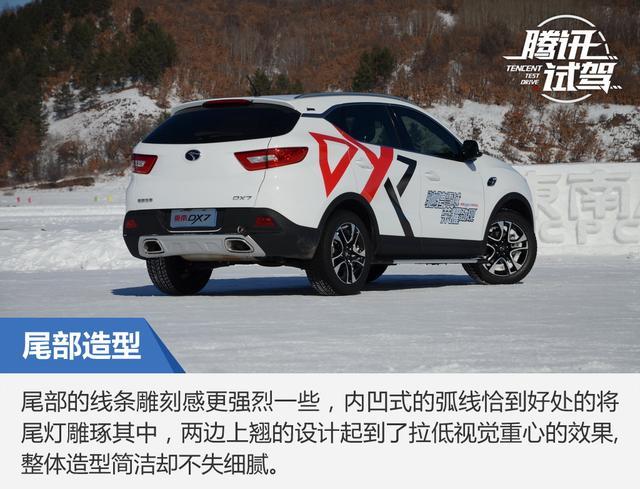 挡不住的冰雪诱惑 冰雪试驾东南DX7 1.5T