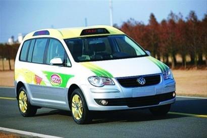 上海大众途安出租车-车企汽车营销三十六计盘点 品牌推广篇高清图片